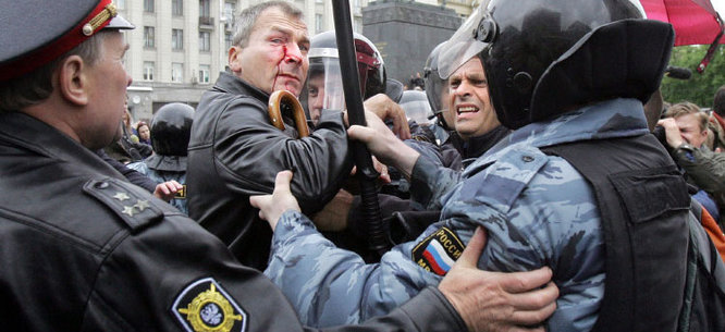 Unchecked Aggression Against Russia's LGBT Community ...