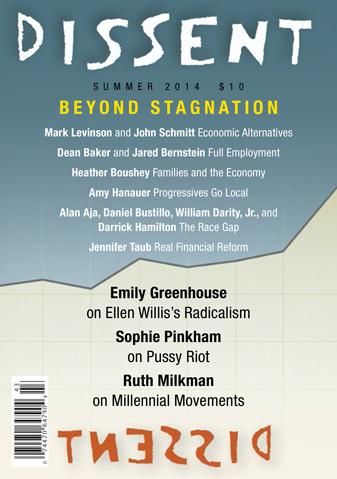 beyond dissent economics economics essay in in institutional institutional study