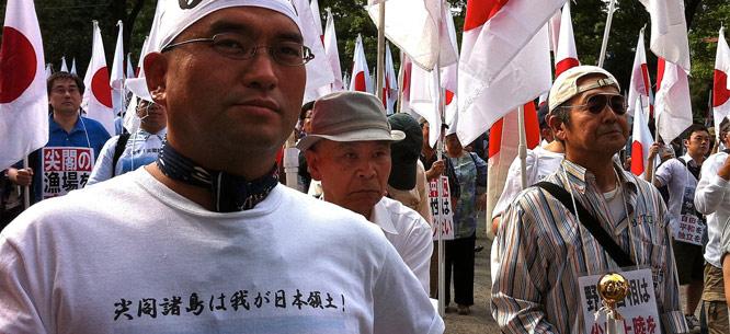 Homosexuality in japan yahoo finance