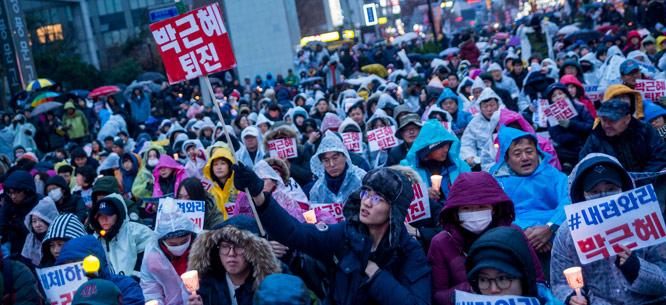 A Win for South Korea's Revolution | Dissent Magazine