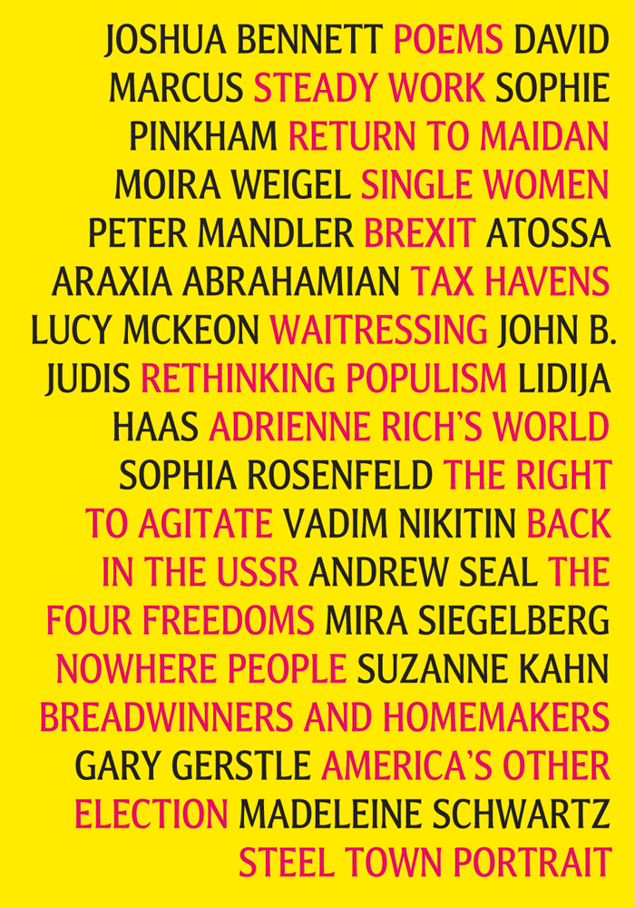 ... Summer 2015 Back Cover  sc 1 st  Dissent Magazine & Subscribe now to get our Fall issue | Dissent Magazine