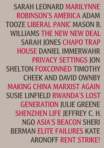 Dissent Summer 2018 back cover