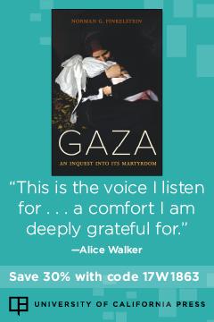 Gaza [Advertisement]